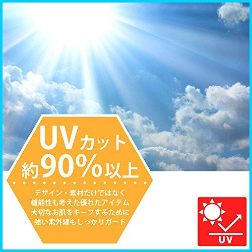 (ディーループ) D-LOOP UV加工 紫外線対策 ゆったり 無地 Vネック カーディガン レディース 120619