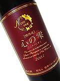 能登ワイン 心の雫 720ml