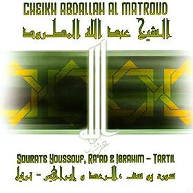 Amazon.com: Sourates Youssouf / Ra'ad / Ibrahim & Tartil (Quran