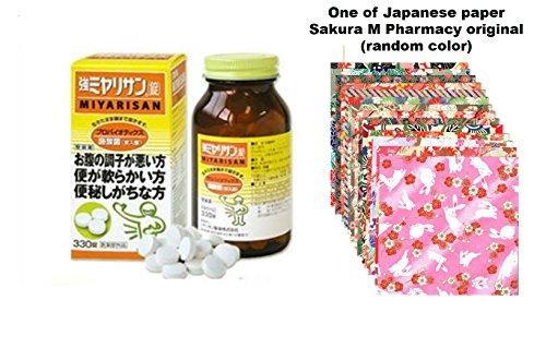 Miyarisan 330 tablets with English introduction original paper set - Magnesium Stearate Vegetarian