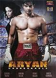 Aryan - Unbreakable