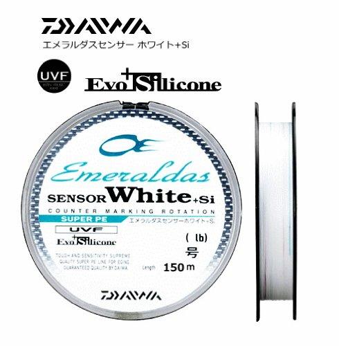 Daiwa(ダイワ) エメラルダスセンサー ホワイト+Si 150mの商品画像