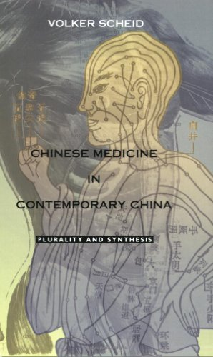 China Medicina La (Chinese Medicine in Contemporary China: Plurality and Synthesis (Science and Cultural Theory))