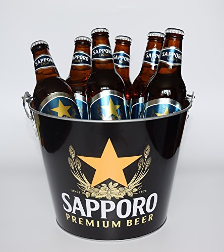 Sapporo Aluminum Beer Bucket, Ice Bucket, colorful Aluminum Bucket, Great for 6 12oz bottles, Chicken Wing Party Bucket by...