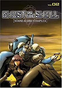 Ghost in the Shell: Stand Alone Complex, Vol. 2 (ep.5-8) [Import]