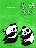 Ni Hao, Paul Fredlein and Shumang Fredlein, 1876739061