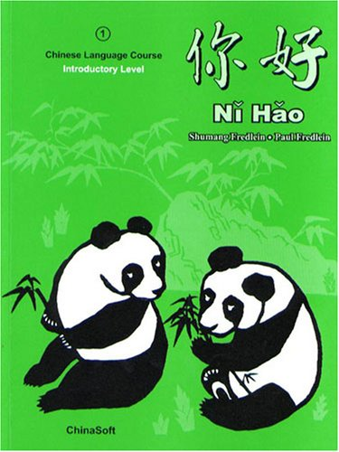 Ni Hao Level 1 Textbook (Simplified Character Edition)