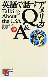 Talking About the USA (Kodansha Bilingual Books) (English and Japanese Edition)