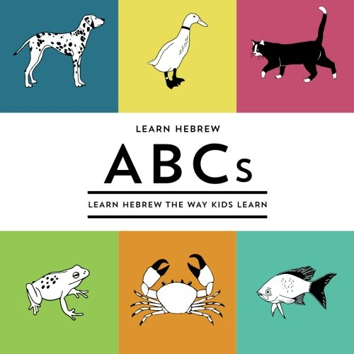 Learn Hebrew ABCs: Learn Hebrew The Way Kids Learn (Learning Hebrew The Way Kids Learn) (Volume 1)