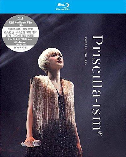 Blu-ray : Priscilla Chan Wai-Han - Priscilla-Ism: Live 2016 (Hong Kong - Import, 2 Disc)