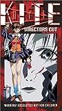 Kite (Director's Cut) [VHS]