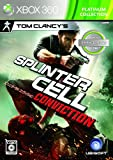 Tom Clancy's Splinter Cell: Conviction (Platinum Collection) [Japan Import]