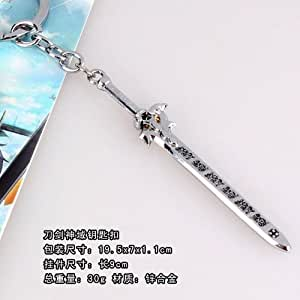Sword Art Online Kirito Elucidator Keychain (Silver)