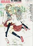 Vol.4 漫画『みみみこのこ』