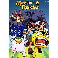 Monster Rancher - Folge 3