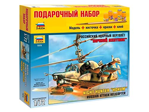 - ZVEZDA 7272 P Mil Mi-28 Havoc - Night Hunter - Russian Anti-Armor Attack Helicopter Gift Set (Paints Included) Scale 1/72 150 Details Lenght 9