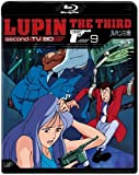 Lupin the Third second - TV. BD 9 [Blu-ray]