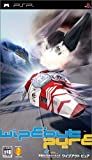 Wipeout Pure [Japan Import]