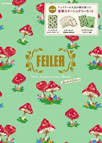 FEILER 70周年記念号 限定版 画像 A
