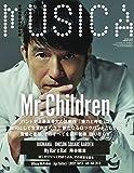 MUSICA(ムジカ) 2018年 11 月号 [雑誌]