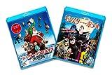 Movie - Arthur Christmas / Hotel Transylvania (2BDS) [Japan BD] BPBH-713