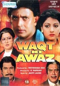 Waqt Ki Awaz (1988) (Hindi Film / Bollywood Movie / Indian Cinema DVD)