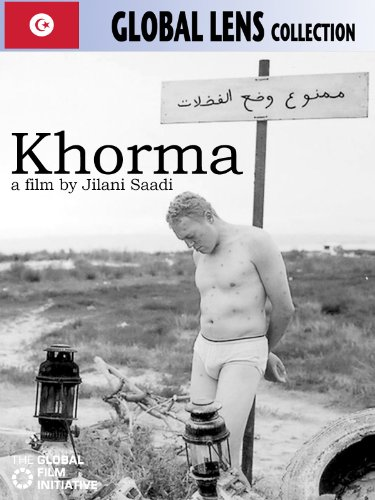 Khorma by
