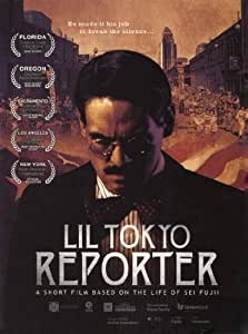 Lil Tokyo Reporter, a Short Film Based on the Life of Sei Fujii with Bonus Commentaries