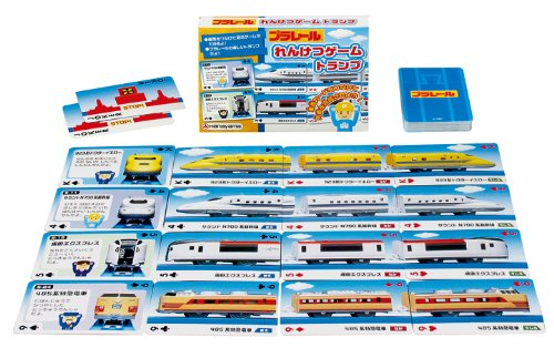 PLARAIL Consolidated Game Playing cards by HANAYAMA TOYS