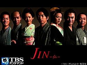 JIN-仁-