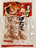 Delicious Seasoned Scallops - Product of Japan - 6.7 oz