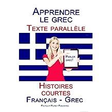 Apprendre le grec - Texte parallèle (Français - Grec) Histoires courtes (French Edition)