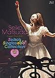 """【メーカー特典あり】Pre 40th Anniversary Seiko Matsuda Concert Tour 2019 """"Seiko's Singles Collection""""(通常盤)【特典:内容未定付】[Blu-ray]"""