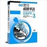 Practical Audio-Visual Chinese 3 2nd Edition (Book+mp3)