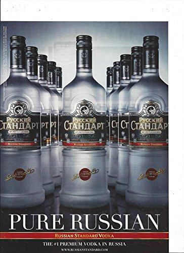 (--PRINT AD-- For 2007 Russian Standard Vodka: Pure Russian Large PRINT AD--)