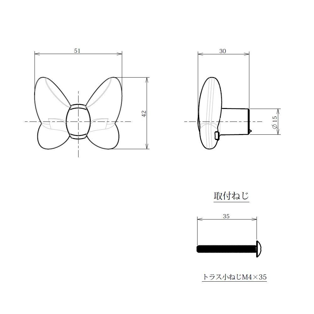 Nagasawa Works Furniture knob Minnie Mouse ribbon knob 35530GT Gold 35530GT