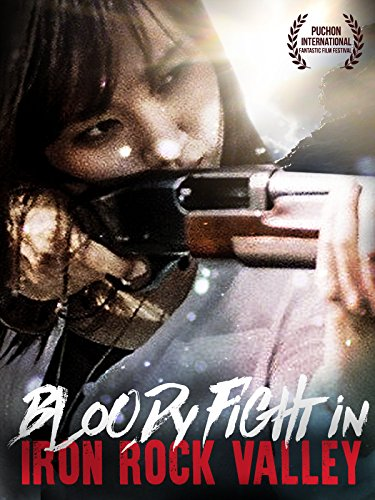 bloody-fight-in-iron-rock-valley-english-subtitled