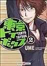 Tokyo Toybox Vol.2 par UME