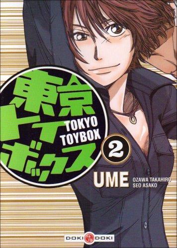 Tokyo toybox t.2