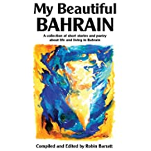 My Beautiful Bahrain