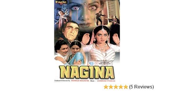Amazon com: Nagina (1986) (Hindi Film / Bollywood Movie / Indian