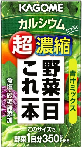 Kagome vegetables the 1st this one super-concentrated calcium (green juice mix) 125mlX48 this (vegetables the 1st this one vegetable juice) [Other] by Vegetables the 1st this single / full