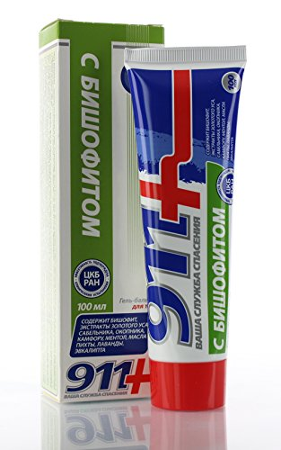 911 Gel Balm with BISCHOFITE 100ml (3,38oz) Reducing Pain and Swelling (1)