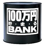 メタルバンク100マンエン ブラック