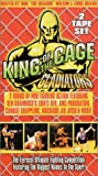 King of the Cage - Gladiators [VHS]