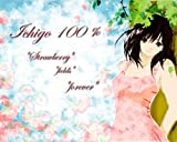 Ichigo 100% (Strawberry 100%), TV Episodes 1-12 and TV OVAs 1-5, Complete Anime Series in Japanese with English Subtitles
