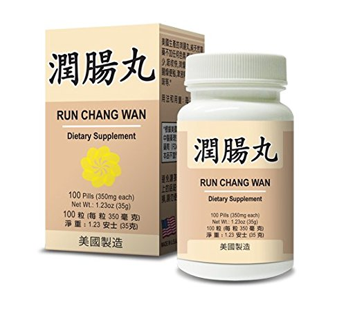 Run Chang Wan :: Herbal Supplement for Constipation :: Made in USA