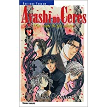 AYASHI NO CERES T12