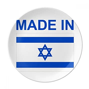 Plato de postre de porcelana decorativo, diseño con texto en inglés Made in Israel Country Love: Amazon.es: Hogar