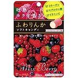 クラシエフーズ ふわりんかソフトキャンディ ミックスベリーローズ味 ×10個